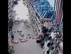 Veja o vídeo dos estragos causados pelo forte terremoto na Bahia
