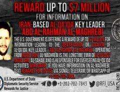 MUNDO: Quem são os nomes sêniores da Al-Qaeda identificados pelos EUA no Irã